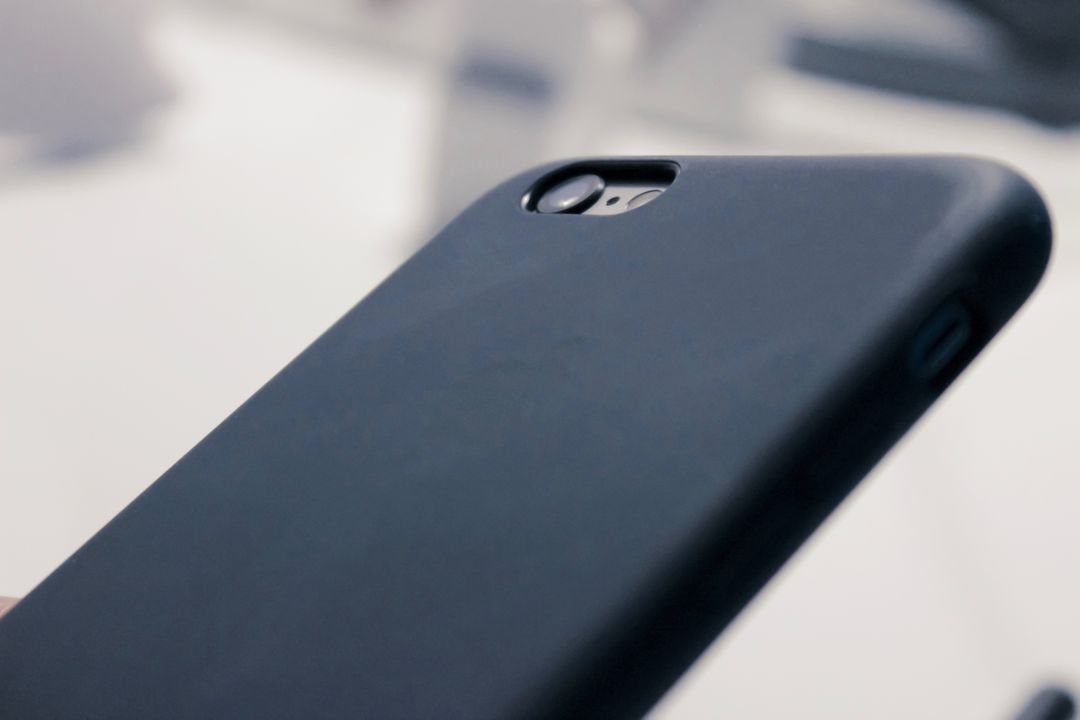 Back image of an iPhone in a black case
